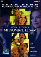 I Am Sam - Argentinian Movie Cover (xs thumbnail)