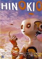 Hinokio - French DVD cover (xs thumbnail)