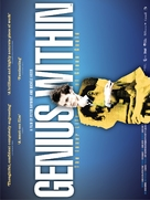 Genius Within: The Inner Life of Glenn Gould - British Movie Poster (xs thumbnail)
