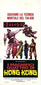 Tou tiao hao han - Italian Movie Poster (xs thumbnail)