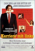 From the Hip - German Movie Poster (xs thumbnail)