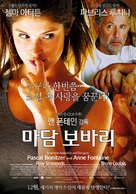 Gemma Bovery - South Korean Movie Poster (xs thumbnail)