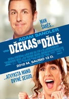 Jack and Jill - Lithuanian Movie Poster (xs thumbnail)