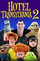 Hotel Transylvania 2 - Video on demand movie cover (xs thumbnail)