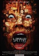 Thir13en Ghosts - Israeli Movie Poster (xs thumbnail)