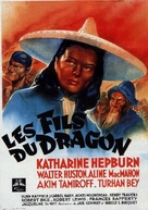 Dragon Seed - French Movie Poster (xs thumbnail)