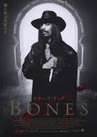 Bones - Japanese Movie Poster (xs thumbnail)
