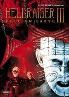 Hellraiser III: Hell on Earth - Swiss Movie Cover (xs thumbnail)