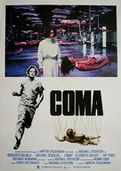 Coma - German Movie Poster (xs thumbnail)