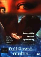 Swimfan - Hungarian Movie Cover (xs thumbnail)