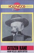 Citizen Kane - Finnish VHS movie cover (xs thumbnail)