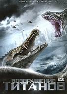 Mega Python vs. Gatoroid - Russian DVD movie cover (xs thumbnail)