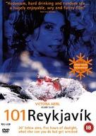 101 Reykjavík - British Movie Cover (xs thumbnail)