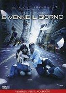 The Happening - Italian Movie Cover (xs thumbnail)