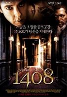 1408 - South Korean Movie Poster (xs thumbnail)