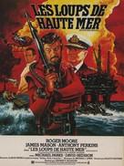North Sea Hijack - French Movie Poster (xs thumbnail)