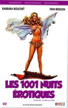 Finalmente... le mille e una notte - French DVD cover (xs thumbnail)