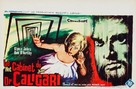 The Cabinet of Caligari - Belgian Movie Poster (xs thumbnail)