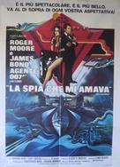 The Spy Who Loved Me - Italian Movie Poster (xs thumbnail)