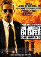 Die Hard: With a Vengeance - French Movie Poster (xs thumbnail)