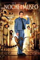 Night at the Museum - Argentinian DVD movie cover (xs thumbnail)