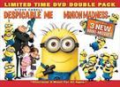 Banana - DVD movie cover (xs thumbnail)
