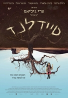 Tideland - Israeli Movie Poster (xs thumbnail)