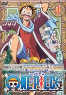 """One Piece"" - Japanese DVD movie cover (xs thumbnail)"