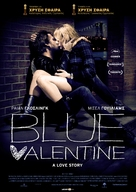 Blue Valentine - Greek Movie Poster (xs thumbnail)