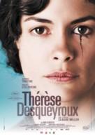 Thérèse Desqueyroux - Belgian Movie Poster (xs thumbnail)