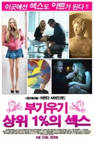 Boogie Woogie - South Korean Movie Poster (xs thumbnail)