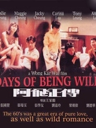 A Fei jingjyuhn - Hong Kong DVD movie cover (xs thumbnail)