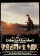 Babettes gæstebud - Danish Movie Poster (xs thumbnail)