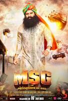 MSG: The Messenger of God - Indian Movie Poster (xs thumbnail)