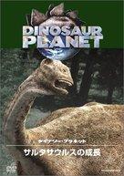 """Dinosaur Planet"" - Japanese DVD cover (xs thumbnail)"