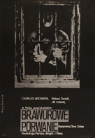 Breakout - Polish Movie Poster (xs thumbnail)