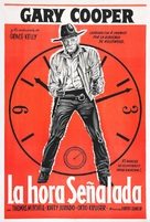 High Noon - Argentinian Movie Poster (xs thumbnail)