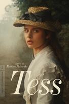 Tess - DVD cover (xs thumbnail)