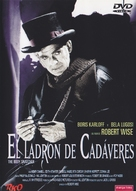 The Body Snatcher - Spanish DVD movie cover (xs thumbnail)