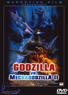 Gojira VS Mekagojira - German DVD cover (xs thumbnail)