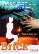 Brick - Malaysian VHS movie cover (xs thumbnail)