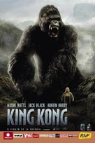 King Kong - Polish poster (xs thumbnail)