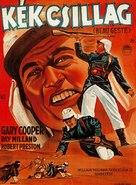 Beau Geste - Hungarian Movie Poster (xs thumbnail)