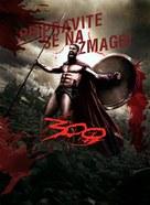 300 - Slovenian Movie Poster (xs thumbnail)