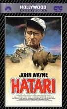 Hatari! - Movie Cover (xs thumbnail)