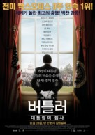 The Butler - South Korean Movie Poster (xs thumbnail)