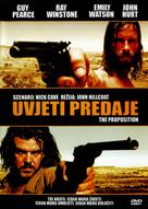 The Proposition - Croatian Movie Cover (xs thumbnail)