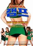 #1 Cheerleader Camp - South Korean Movie Poster (xs thumbnail)