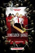 Shaun of the Dead - Turkish Movie Poster (xs thumbnail)