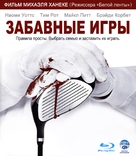 Funny Games U.S. - Russian Movie Cover (xs thumbnail)